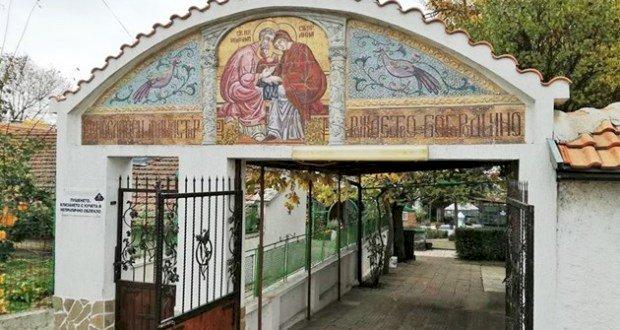 Чудодейно изцерение в Кабиленския манастир