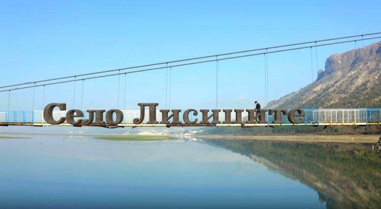 Най-дългият въжен мост в България води до едно забравено кътче – село Лисиците и Чит Кая (ВИДЕО)