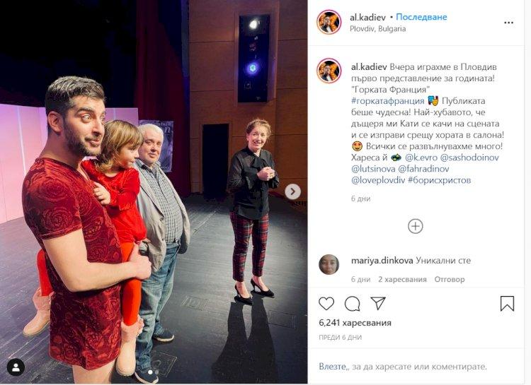 Сашо Кадиев разтърси Катето Евро от сцената с това, което направи... СНИМКА